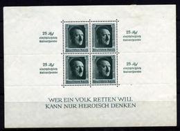 3388-Alemania Imperio Nº 11 - Deutschland