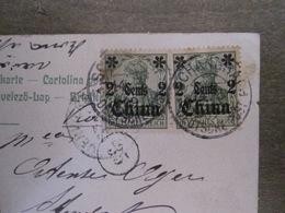 CPA Antique Postcard - Shanghai - Race Course - Chine China - Stamps Deutsches Reich - Shanghai (2 Scans) - Chine