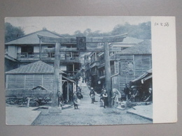 CPA Antique Postcard - Japan India China Corea Indonesia Cambodia Brunei Bhoutan Malaysia Mongolia Népal Pakistan ?? - Cartes Postales