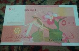 Comoros (Comores) 2006 - 500 Francs - Pick 15  - UNC - Comoros