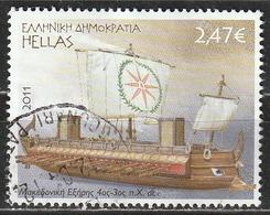 Grecia 2011 Macedonian Hexarene, 4th-3rd Cent. B.C. - Navi | Velieri - Grecia