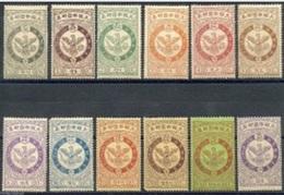 South Korea 1903, Eagles, 12val. Mint Hinged Original GUM - Korea (...-1945)
