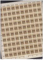 INFLA DR 299, Mit 299 III, Geprüft, Vollständiger Bogen (100 Marken), Plattennummer (1), Postfrisch ** - Deutschland