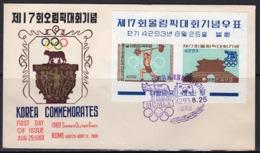 South Korea 1960, Olympic Games In Rome, BF In FDC - Corea Del Sud