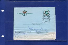 ##(DAN187)-7-12-1968- 2 1/2 C. Aerogramme Sent From Cape Town To Johannesburg, First SAA Boeing 737 Service - Sud Africa (1961-...)