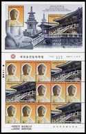 South Korea 1998, World Heritage 1st Set, Buddha Statue, Sheetlet - Buddhism