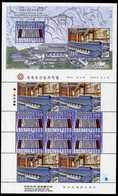 South Korea 1998, World Heritage 2nd Set, Haein Temple, Sheetlet - Buddhism
