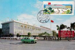 CARTE MAXIMUM / MAXIMUM CARD : FOIRE Pour EXPORTATION De CANTON / CANTON FAIR For EXPORT - 1974 [ Mi. 1216 ] (ab829) - 1949 - ... République Populaire