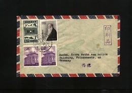 Taiwan  Interesting Letter - 1945-... República De China