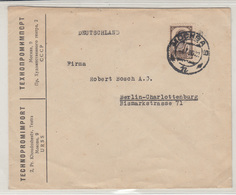 Technoimport Company Letter Cover Travelled 1936? Moscow To Germany B180715 - 1923-1991 UdSSR