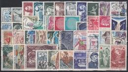 FRANCIA 1970 Nº 1621/1662 AÑO COMPLETO USADO - Francia