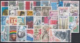 FRANCIA 1975 Nº 1830/1862 AÑO COMPLETO USADO - Francia