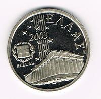 &  TOKEN HELLAS EURO  2003 - Pièces écrasées (Elongated Coins)