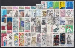FRANCIA 1981 Nº 2118/2177 AÑO COMPLETO USADO - 1980-1989