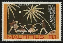 MAURITIUS 1977 WORLD BLACK & AFRICAN ARTS FESTIVAL MUSIC DANCE SET MNH - Mauritius (1968-...)