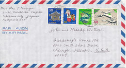 Japan Air Mail Cover Sent To USA Yokohama Port 23-11-1978 Topic Stamps - Airmail