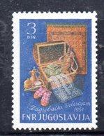 YUG73A - YUGOSLAVIA 1951,  Unificato N. 585  Nuovi  *** - 1945-1992 Repubblica Socialista Federale Di Jugoslavia
