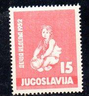 YUG74A - YUGOSLAVIA 1952,  Unificato N. 610  Nuovi  *** - Nuovi