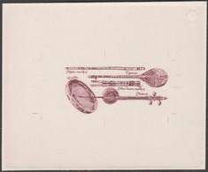 URSS 1992 Non émis Suite à L'implosion De L'URSS. Épreuve D'atelier. Instruments De Musique Du Turkmenistan - Musique