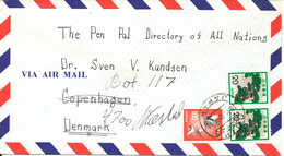 Japan Air Mail Cover Sent To Denmark 18-12-1979 (most Of Ther Backside Of The Cover Is Missing) - Luchtpost