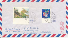 Japan Air Mail Cover Sent To Denmark Topic Stamps - Airmail