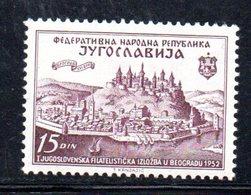 YUG75C - YUGOSLAVIA 1952,  Unificato N. 620   Nuovi  ***   JUFIZ - 1945-1992 Repubblica Socialista Federale Di Jugoslavia