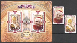 M314 2005 ROMANIA FAMOUS PEOPLE HABEMVS PAPAM BENEDICT POPE RATZINGER 1BL+1SET MNH - Famous People