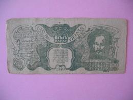 1949   Billet   Viêt-Nam     Giay Bac  De 100 Dong - Vietnam