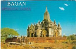 Asie - La Birmanie - Bagan - Shwegugyi Temple - 1 Timbre Philatélique Au Verso, Voir Scan - Cpm - écrite - - Postcards