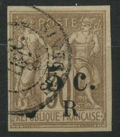 Reunion (1852) N 7 (o) - Réunion (1852-1975)