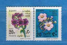 (Mn1) EGITTO - ** -1998- FLEURS- FIORI- FLOWERS - Yvert. 1613/14  .  MNH.  Vedi Descrizione. - Neufs