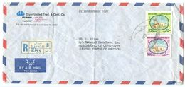 Kuwait 1987 Registered Airmail Cover Hawalli To U.S. W/ Scott 861 & 866 - Kuwait
