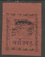 Dhar - 1897 Native Inscription 1/2p No Gum   SG 1 - Dhar