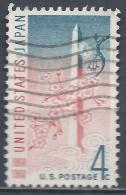 United States 1960. Scott #1158 (U) US-Japan Treaty * - Etats-Unis