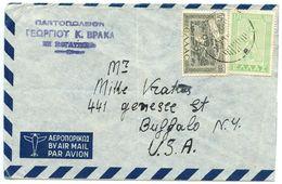Greece 1952 Airmail Cover Vogatsiko To Buffalo, New York W/ Scott 509 & 534 - Greece