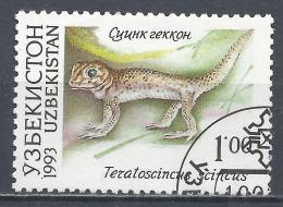 Uzberkistan 1993. Scott #7 (U) Animal, Teratoscincus Scincus, Wonder Gegko * - Uzbekistan