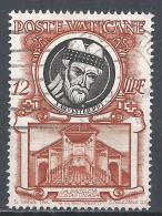 Vatican City 1953. Scott #161 (U) Sylvester I And Constantine Basilica * - Vatican