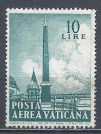 Vatican City 1959. Scott #C36 (M) Obelisk Of St. Mary Major * - Poste Aérienne