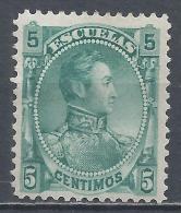 Venezuela 1882. Scott #79 (M) Simon Bolivar * - Venezuela