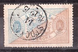 Suède - 1874/81 - Timbre De Service N° 11 (dentelé 14) - Cote 75 - Service