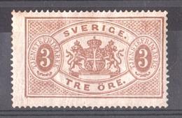 Suède - 1874/81 - Timbre De Service N° 1 (dentelé 14)  - Neuf * - Cote 70 - Service
