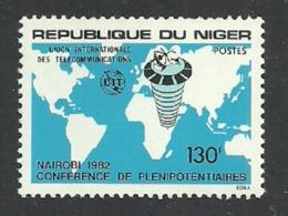 NIGER 1982 COMMUNICATIONS ITU DELEGATES CONFERENCE SET MNH - Niger (1960-...)