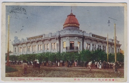 HARBIN Kharbin Charbin ルピソ新市街チユーリン商會  1923y.   E336 - China