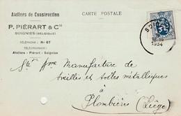 Soignies ,carte Publicité ,demande De Prix , P.Piérart & Cie , Atelier De Construction - Soignies