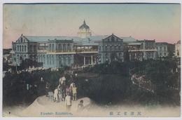 Tientsin TIEN TSIN  Exhibition  Exhibitiou   1913y.  E338 - Cina