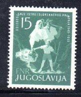 YUG77F - YUGOSLAVIA 1953,  Unificato N. 638  Nuovi  ***  ISTRIA - 1945-1992 Repubblica Socialista Federale Di Jugoslavia