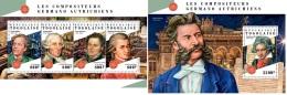 Togo 2018 Music Composer Gustav Mahler Joseph Haydn Austria Franz Schubert Mozart MS+S/S TG18317a - Famous People