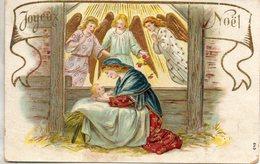 Carte Illustrée Gaufrée. Joyeux Noël. Creche Et Nages. Coins émoussés - Natale