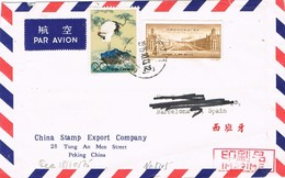 29210. Carta Aerea PEKING (China) 1975. China Stamp Export Co. - 1949 - ... República Popular
