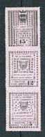 !!! GREVE DE SAUMUR 1953 BANDE DE 3 DES VIGNETTES VIOLETTES DE LA CHAMBRE DE COMMERCE DE SAUMUR - Strike Stamps